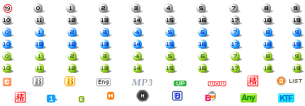 数字、字母排序网页小图标