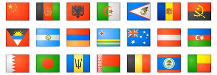 世界各国地区国旗网页图标