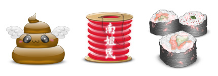 日本系列立体网页图标