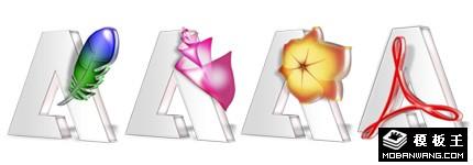 Adobe图像处理系列图标