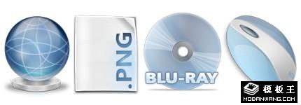 灰蓝系列光面质感图标