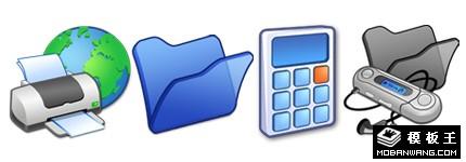 数码卡通系列系统图标