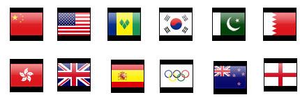 世界各个国家及地区国旗图标