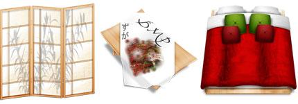 日本风情的家居系列图标