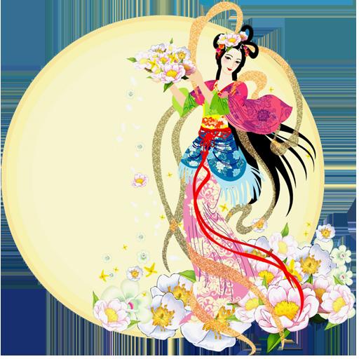 中秋节之嫦娥奔月,png_模板王图标大全